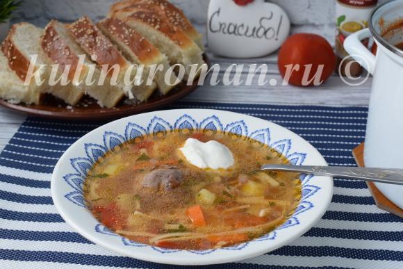 рецепт диетического супа