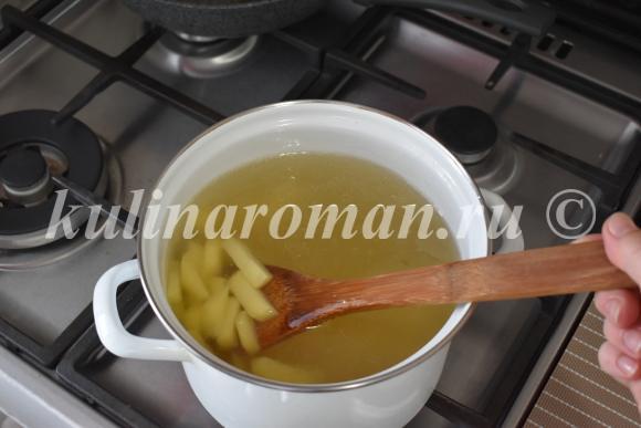 как сварить суп из индейки
