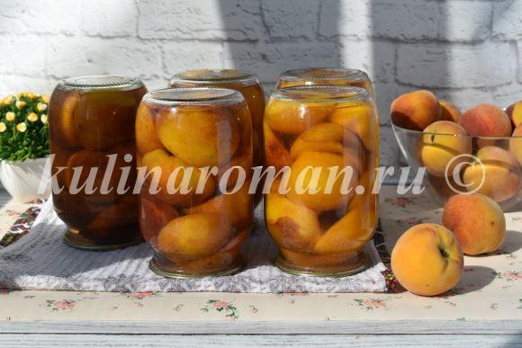 закатываем персики на зиму