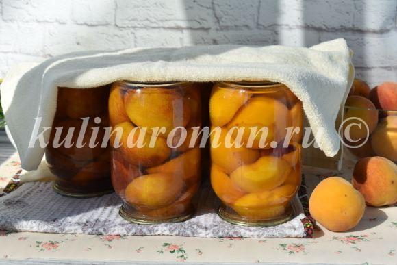 укутываем персики в одеяло