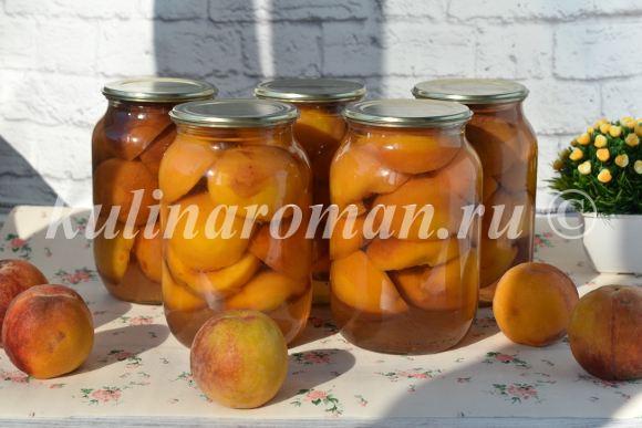 надежный рецепт персики в сиропе