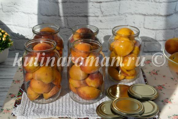 банки заполняем персиками