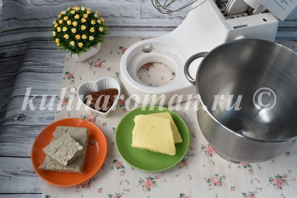рецепт крема с халвой