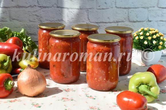 перец на зиму в томатной заливке