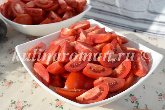маринованные помидоры с луком