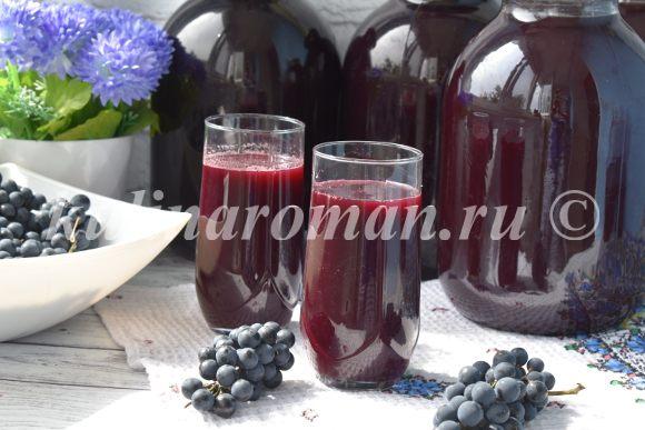 вкусный виноградный сок на зиму