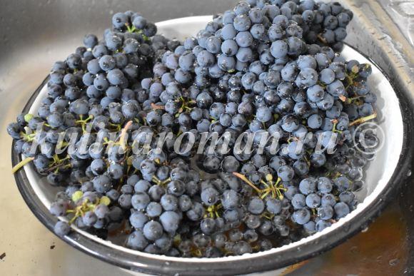 виноград на зиму рецепты