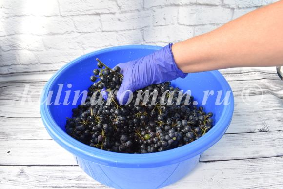 сок из винограда рецепт