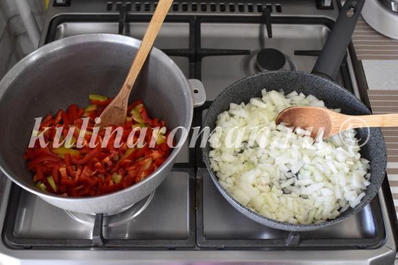заправка из овощей на зиму
