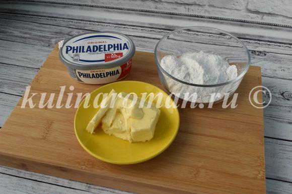 как приготовить крем чиз на масле