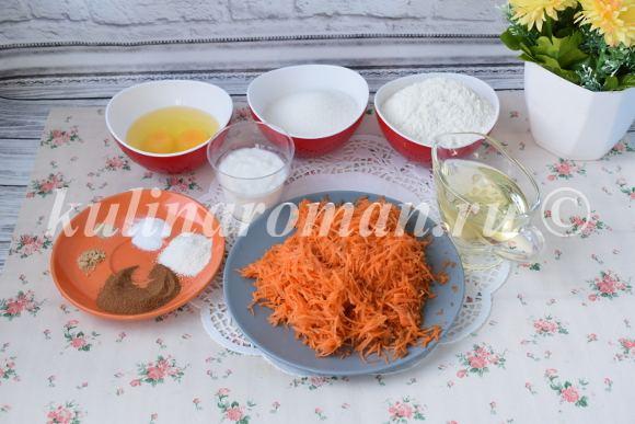 морковные кексы рецепт