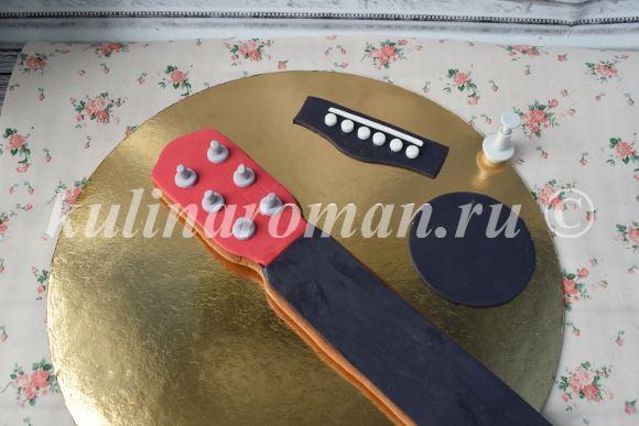 элементы для торта гитара