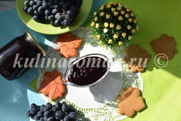 желе из винограда пошаговый рецепт