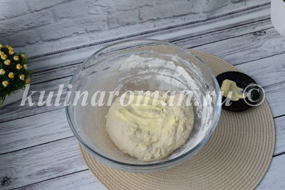 слоеное домашнее тесто