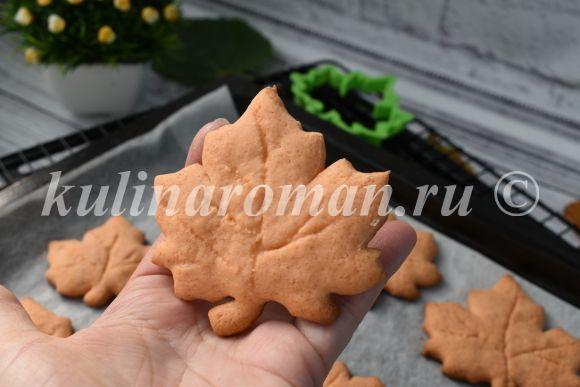 вкусное печенье листья