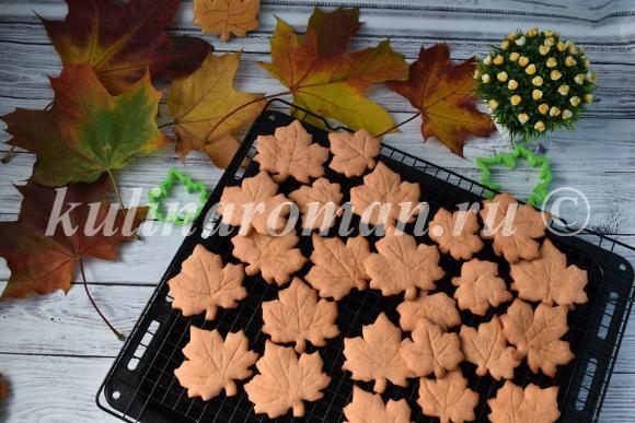печенье листья рецепт