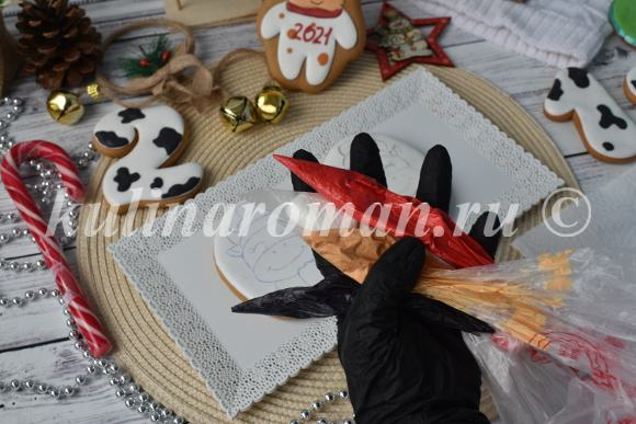 роспись пряников рецепт
