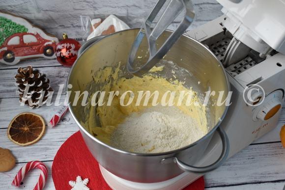 добавить сухие продукты