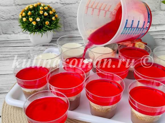 ягодное желе со сметаной