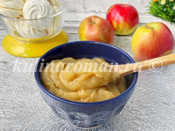 пюре из яблок для зефира