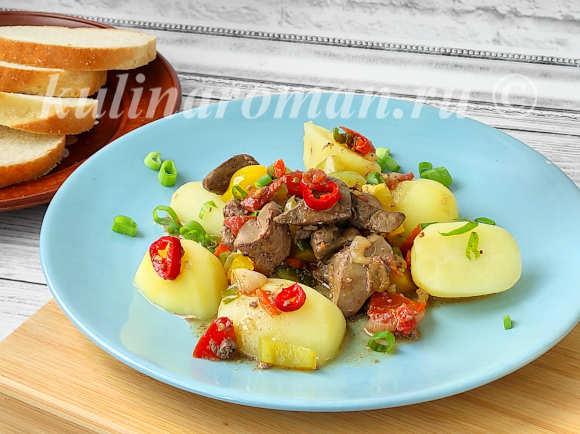 печень тушеная с овощами