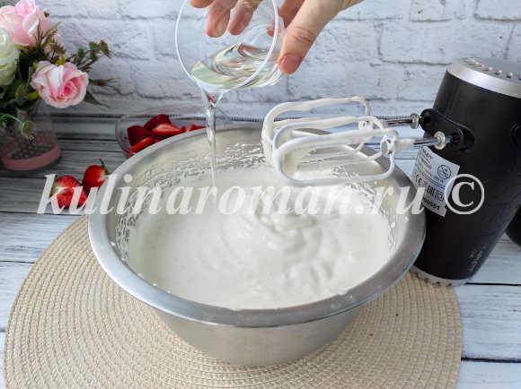 пирог растительным маслом