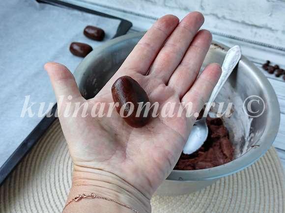 как приготовить печенье кофейные зерна