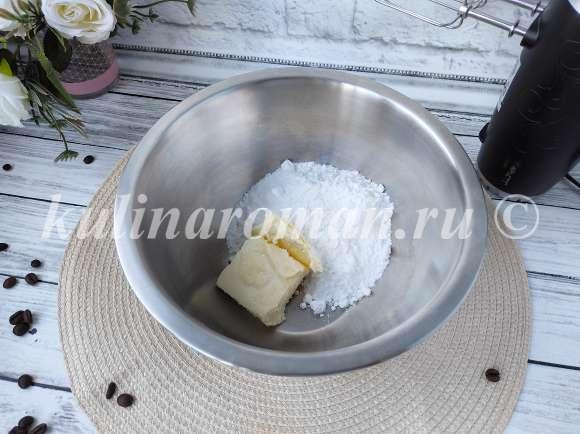 песочное кофейное печенье