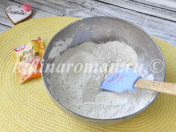 соединить сухие ингредиенты