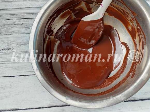 растопить шоколад