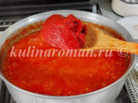кабачковая аджика с томатной пастой