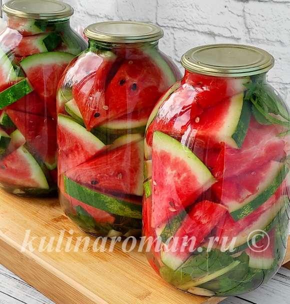 маринованный арбуз рецепт