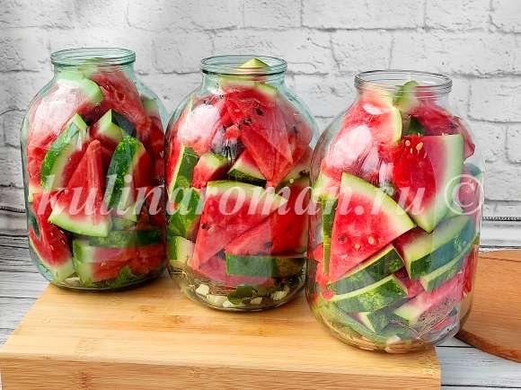 рецепт маринованного арбуза